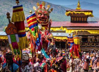 Kurjey Festival